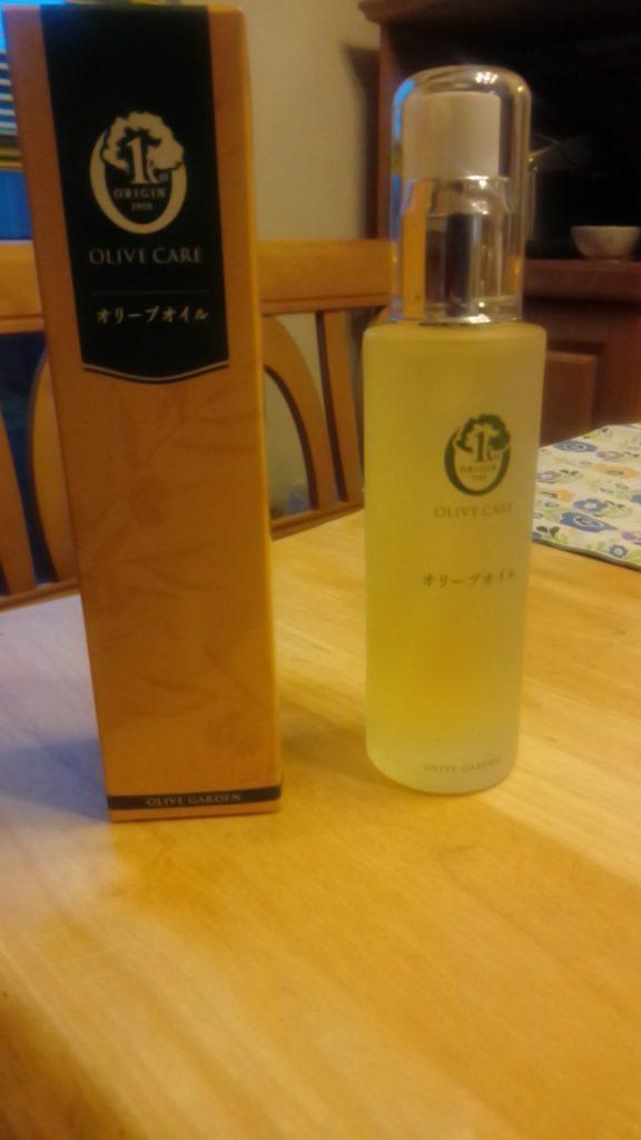 化粧品の精製オリーブ油
